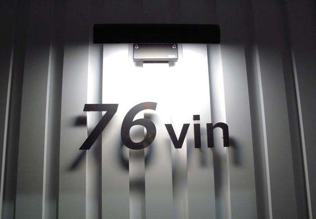 1_76Vin_natural_wine_restaurant_tokyo