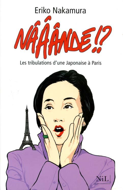 1naaande_eriko_nakamura_japanese_in_paris