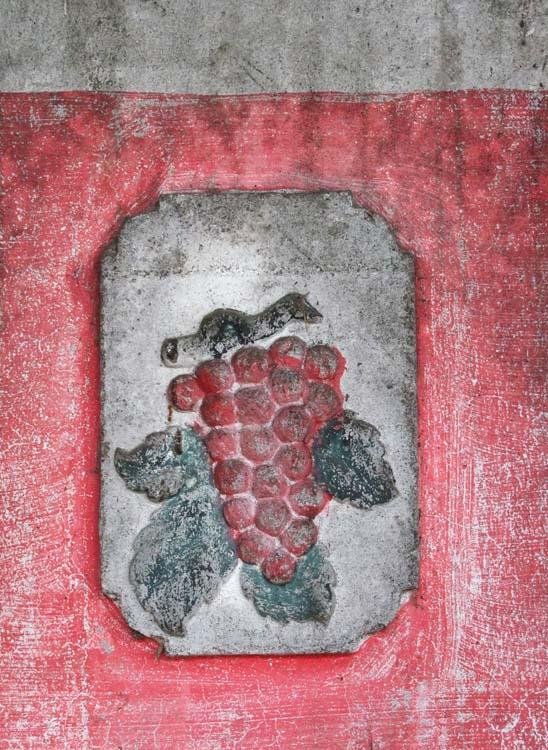 1cement_fermenting_vat_door2