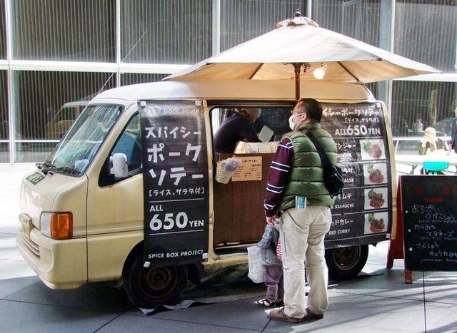 1spicy_pork_saute_tokyo_food_truck