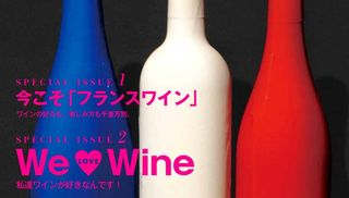 1_33.Vin_japanese_love_wine