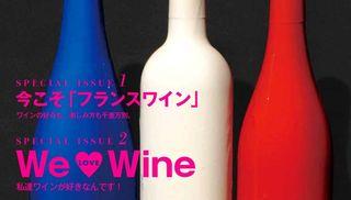 1_33.Vin_japanese_love_wine