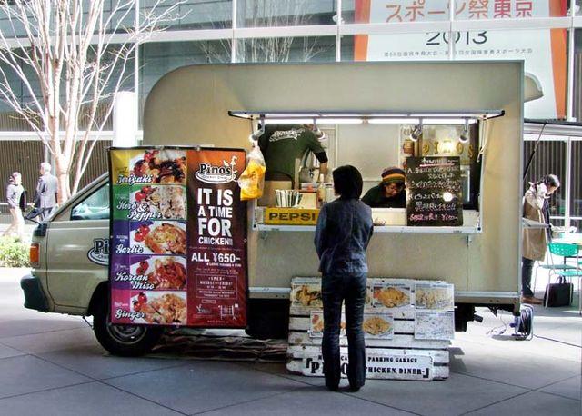 1pinos_chicken_diner_tokyo_food_truck