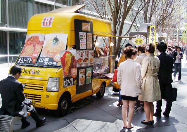 1omtrak_7trayz_tokyo_food_truck
