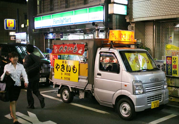 1yaki_imo_food_truck_tokyo