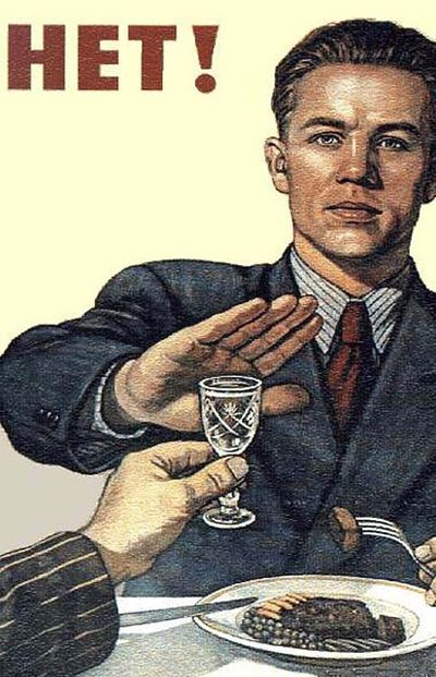 Soviet_anti-alcohol-just_say_no