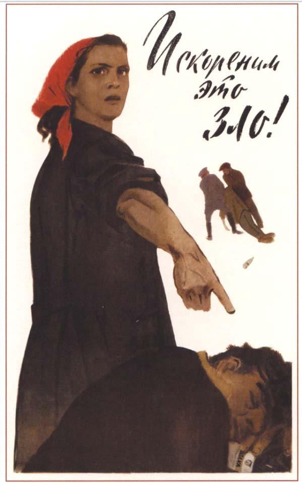 Soviet_anti-alcohol_eradicate_this_evil1959