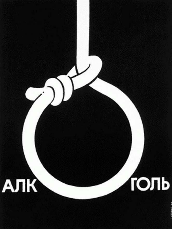 Soviet_anti-alcohol-hang