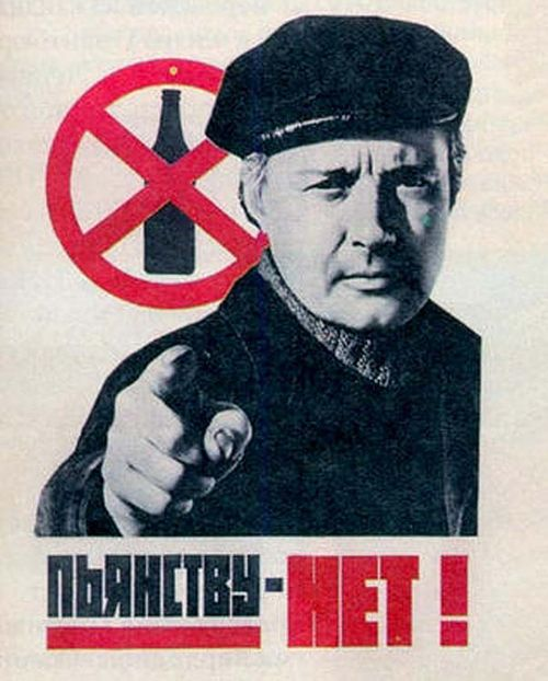 Soviet_anti-alcohol-dont_be_drunk