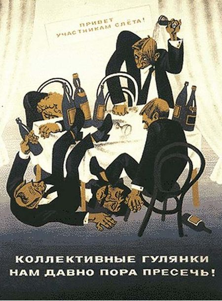 Soviet_anti-alcohol-time_to_stop_collective_madness