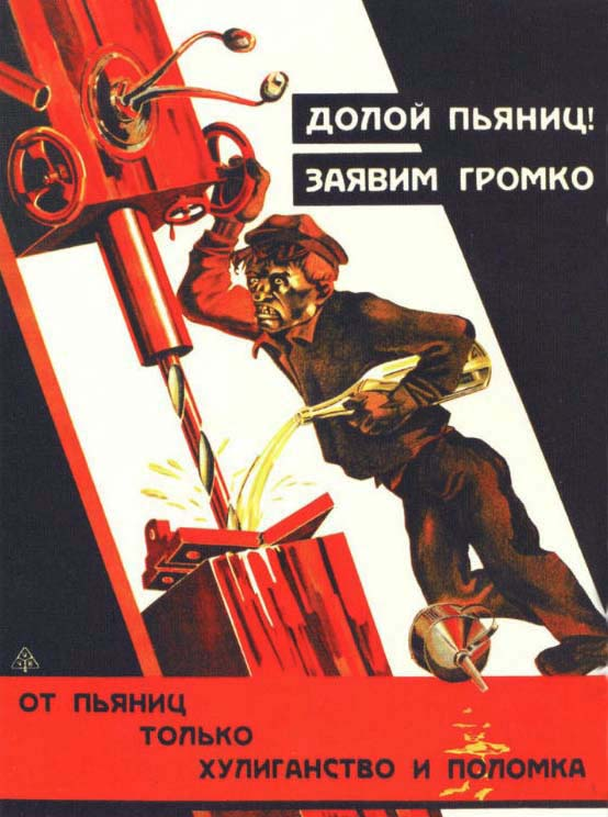 Soviet_anti-alcohol_down_with_drinkers-say_it_loud1929