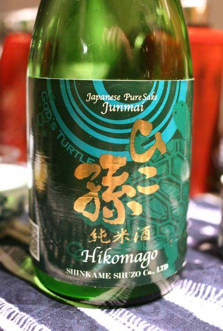 1shinkame_junmai_hikomago