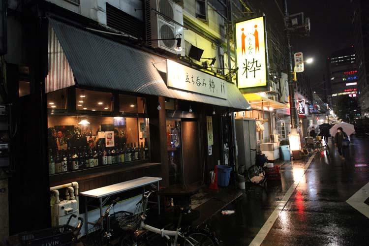 1tachinomi_sui_kinshicho_street_view