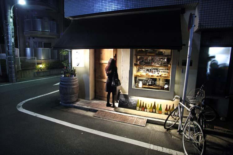 1ahiru_store_tokyo_street_view