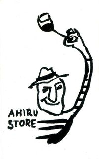 1ahiru_store_business_card