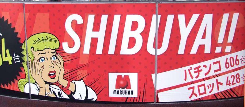 1ahiru_store_tokyo_shibuya