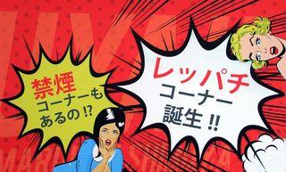 1ahiru_store_tokyo_shibuya_cartoon