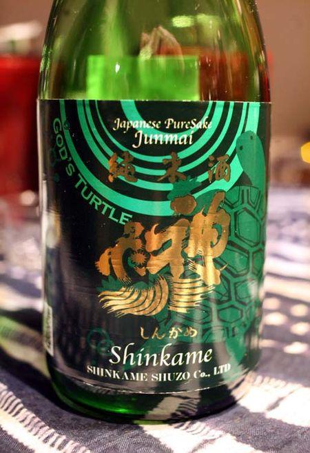 1shinkame_junmai_shinkame