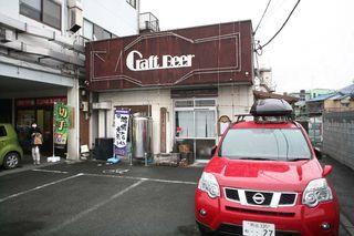 1zakkoku_micro_brewery_ogawa_facility_shop