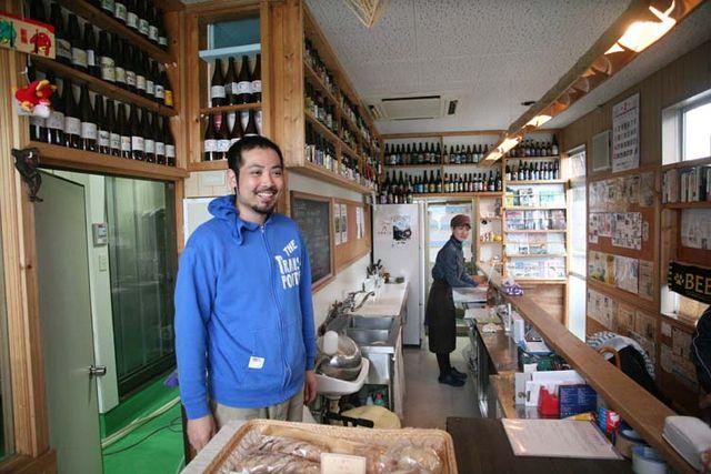 1zakkoku_micro_brewery_hitoshi_yumiko_suzuki