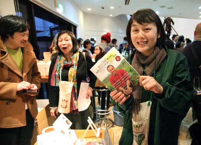 1festivin_tokyo2014_junko_nakahama_book