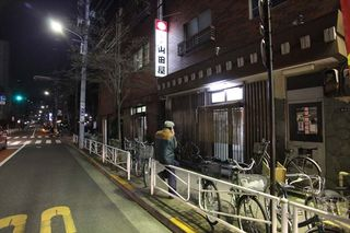 1yamadaya_oji_street view