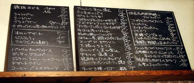 1ahiru_store_tokyo_blackboard_menu