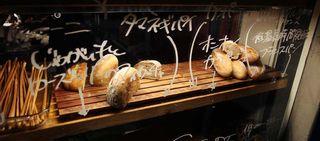 1ahiru_store_tokyo_bread_shopwindow