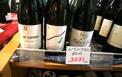 1natural_wine_in_tokyo_prices3