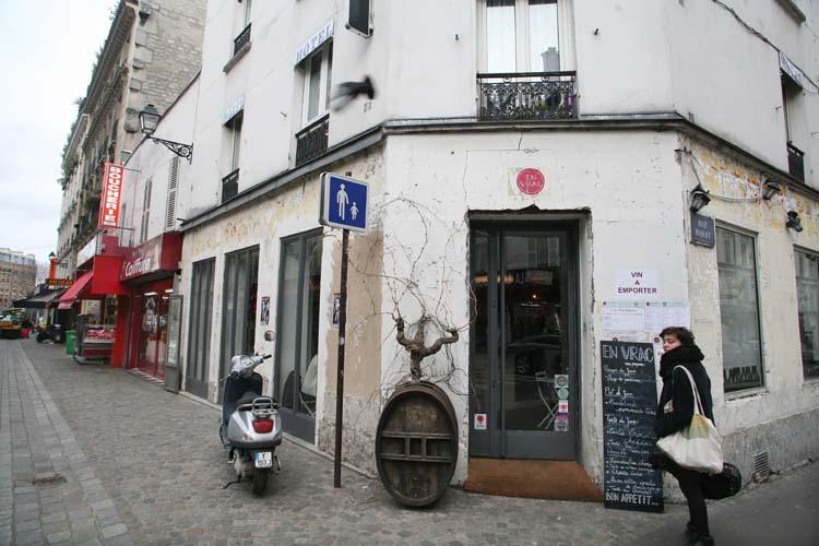 1envrac_bulk-wine_paris_facade