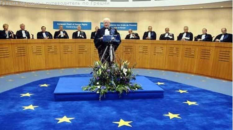 1news_european_judges
