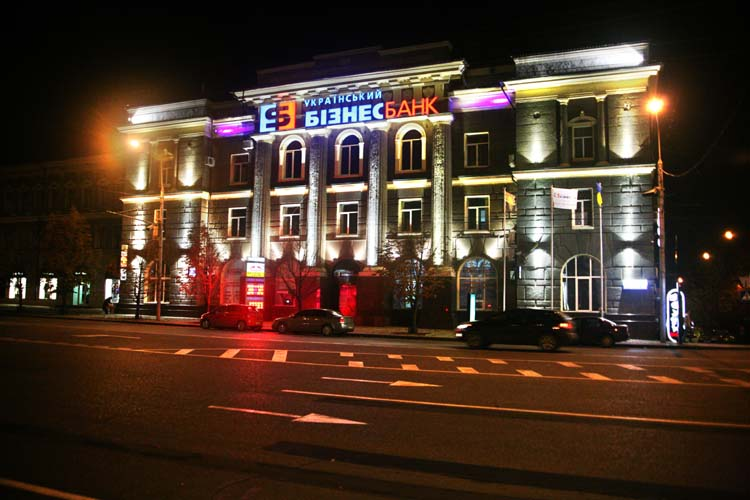 1donetsk_by_night_business_bank