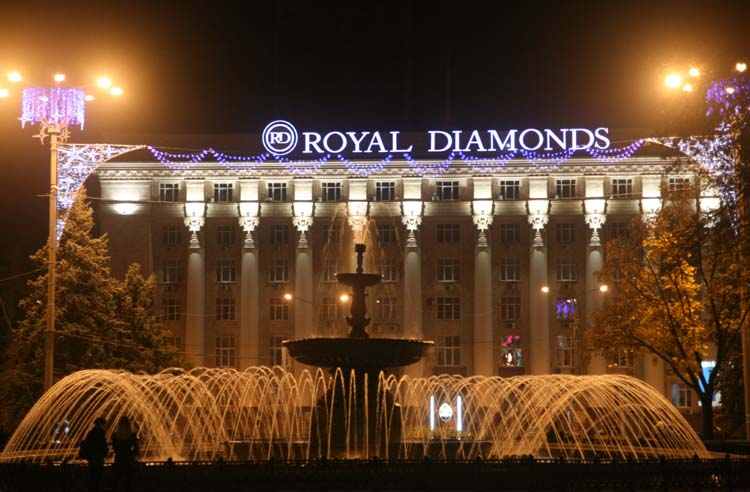 1donetsk_by_night_water_games
