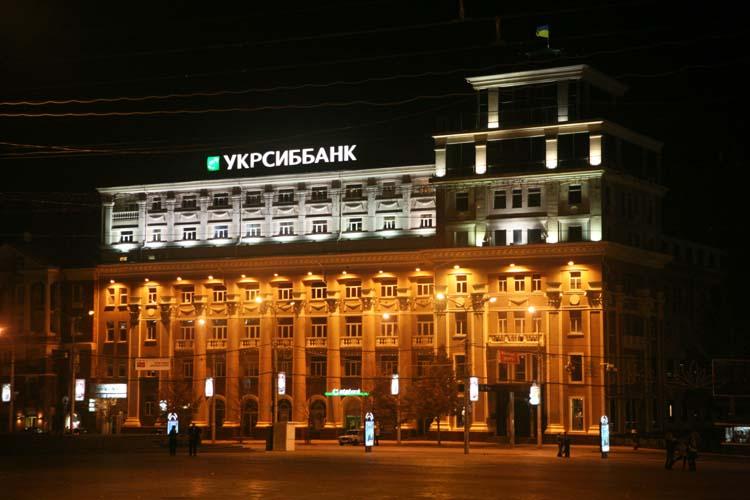 1donetsk_by_night_ukraine_sib_bank