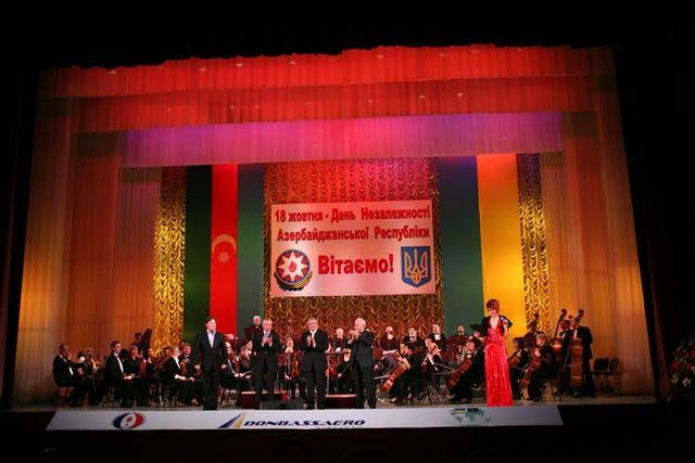 1donetsk_concert