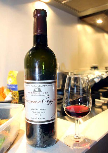 1wine_news_obuse_domaine_sogga_red_natural_wine