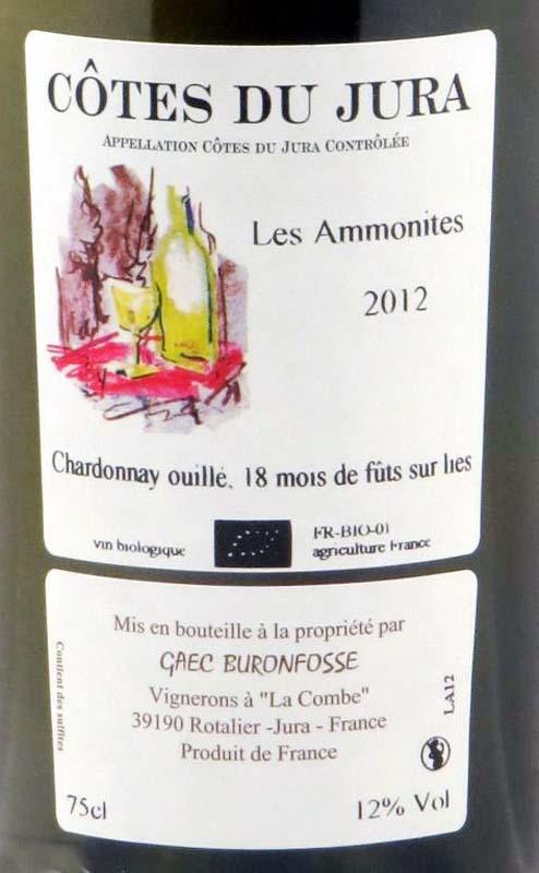 Wine Tasting, Vineyards, in France: Peggy & Jean-Pascal Buronfosse ...