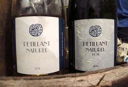 1pet-nat_wine_fair_pierre-olivier_bonhomme_cuvees