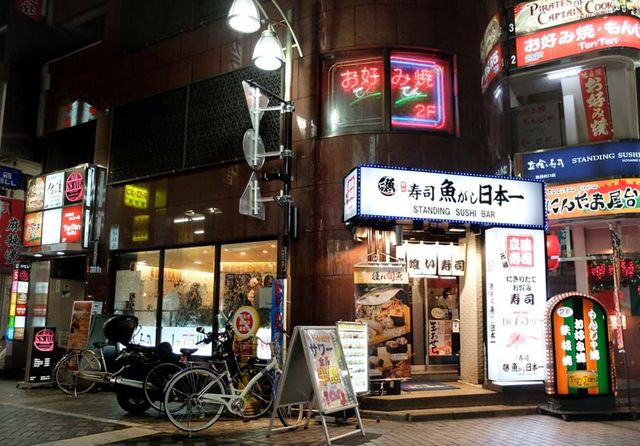 1ikebukuro_standing-sushi75yen