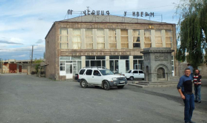 1voskevaz_village_soviet_building