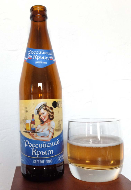 1news_rossyiskii_krim_beer