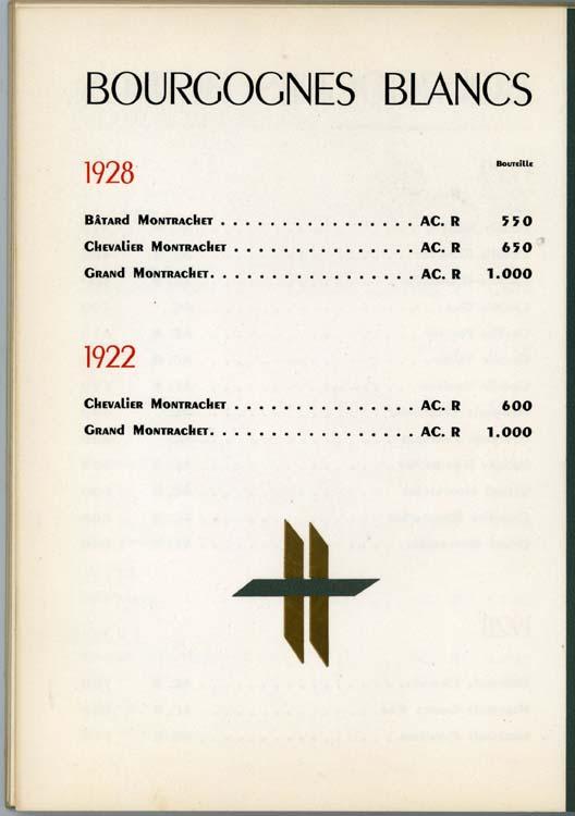 1wine-list1951-25