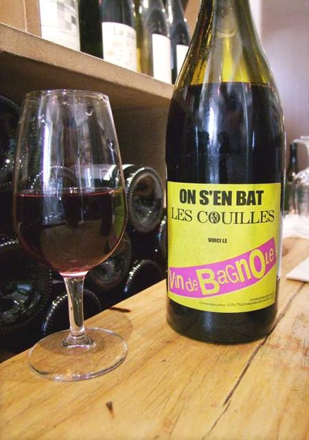 1cave_papilles_party2015_simonutti_gamay_p-aunis