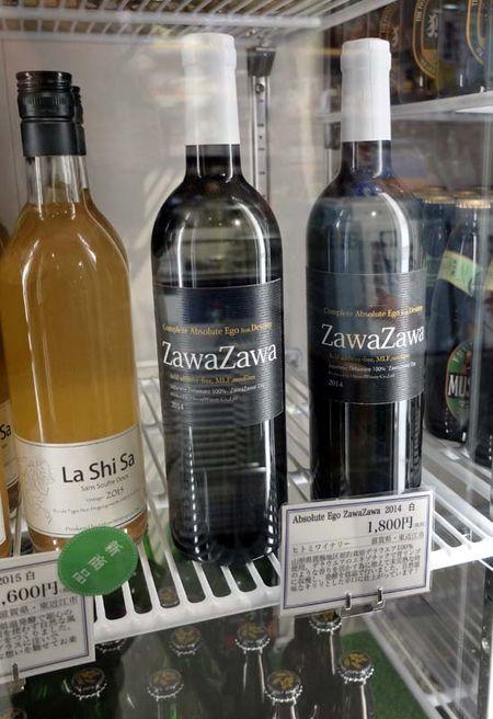 1akihabara_chabara_japanese_natural_wines
