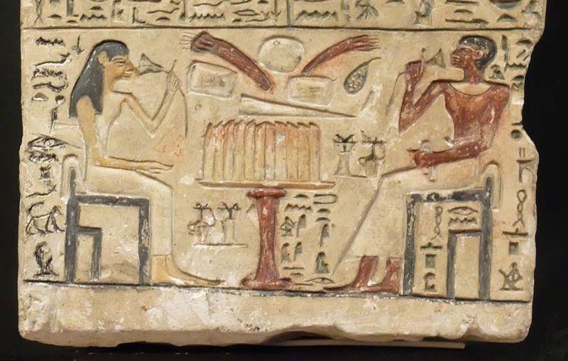 1stele_egypte1800BC