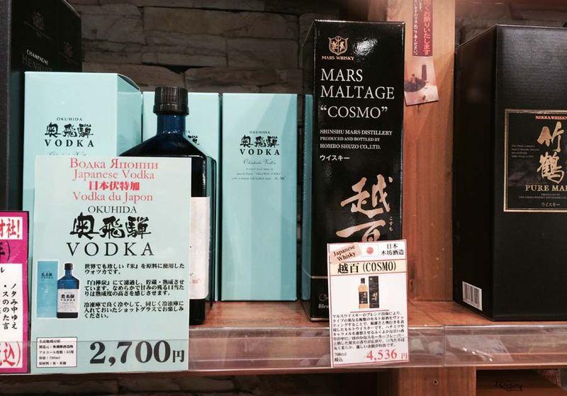 1japanese_vodka_tokyo_tsukiji