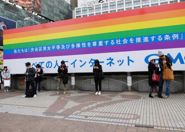 1tokyo_shibuya_meeting_wall