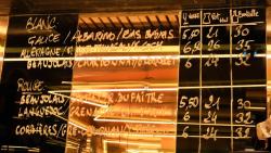 1aux_deux_amis_wine_list
