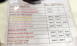1paris_wine_fair_bunan_prices