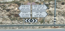 1hebronroad_signs